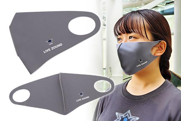 LIVE ZOUND夏用マスク